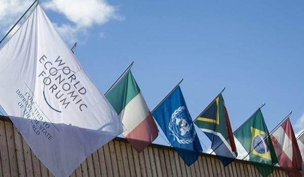В швейцарском Давосе сегодня первый день Всемирного экономического форума