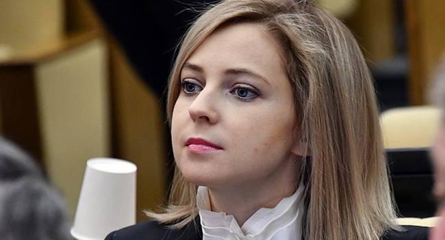 «Захотела в украинскую прокуратуру»: в России обрушились на Поклонскую из-за ее заявлений об Украине