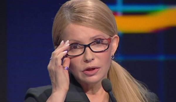 Тимошенко призвала власти Украины срочно менять стратегический курс