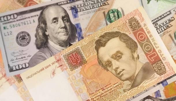 Спиральная инфляция по примеру Венесуэлы: украинцев предупредили о резком скачке курса доллара
