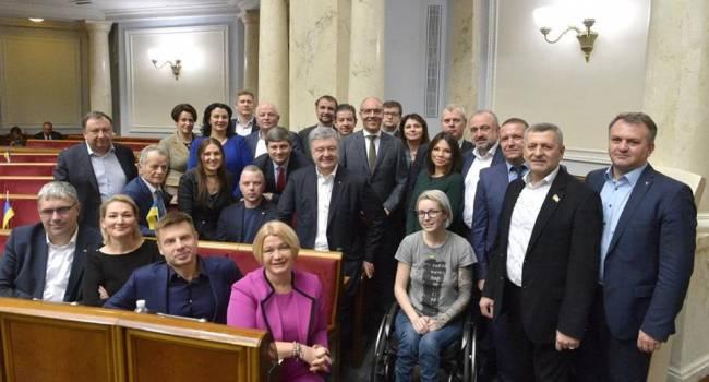 Комитет избирателей Украины назвал самую дисциплинированную фракцию Верховной Рады