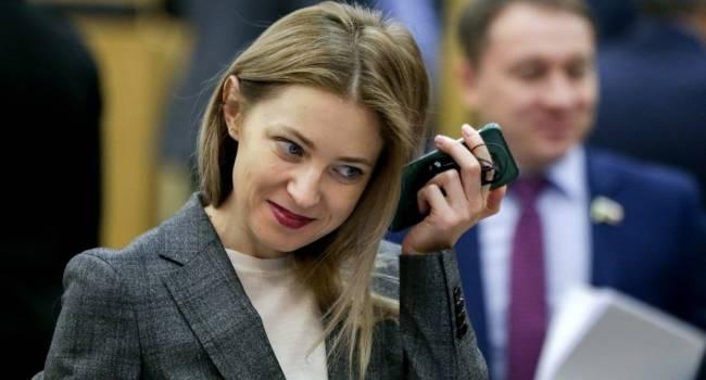 «Понимаю, чего мне ждать от Зубкова»: Поклонская сделала заявление о парке львов «Тайган»