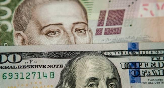 «Ставка рефинансирования и объемы продаж ОВГЗ»: Степанюк назвал главные факторы, которые будут влиять на ситуацию на украинском валютном рынке