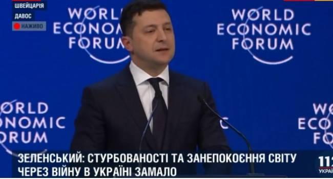 «Война прекратится завтра»: Владимир Зеленский сделал громкое заявление в Давосе