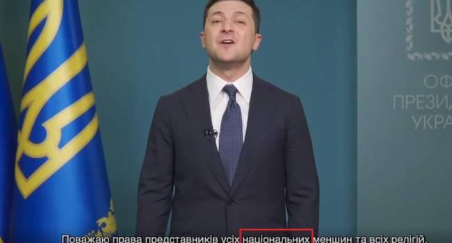 Политолог: сегодня вся страна стала свидетелем очередного факапа команды Зеленского