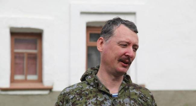 «Кошмарят всех в ДНР флагом Украины»: Гиркин заявил о значительном продвижении ВСУ