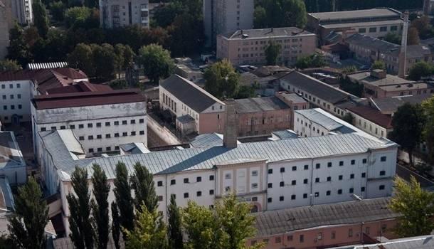 Малюська хочет, чтобы Лукьяновское СИЗО стало музеем