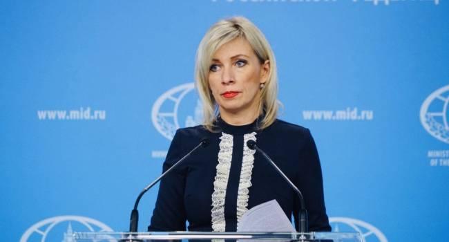 «Героем Украины является агент Гитлера»: Захарова прокомментировала рассекреченные архивные документы ЦРУ о Бандере