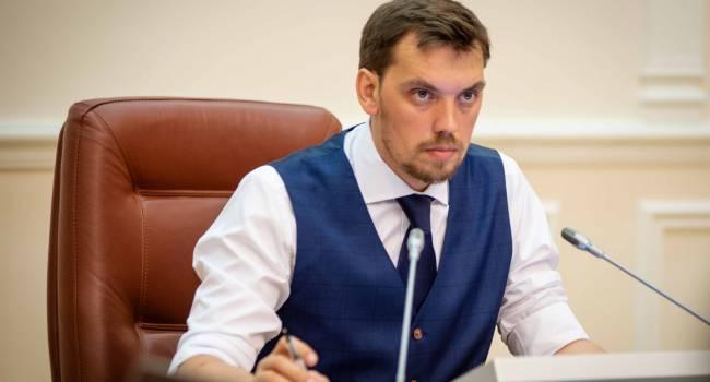 «Четко подпадает под статью о злоупотреблении служебным положением»: эксперт прокомментировал решение Гончарука сдать Германии «Укрзализныцу»