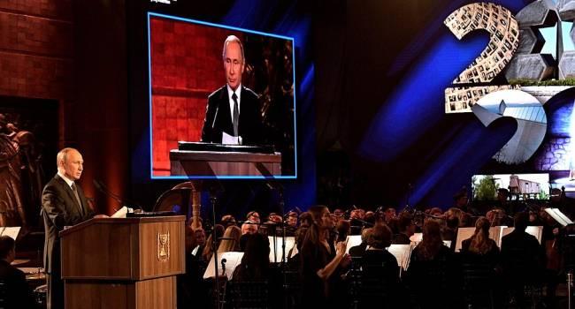 Цимбалюк: Путин в Израиле анонсировал «Ялту-2»
