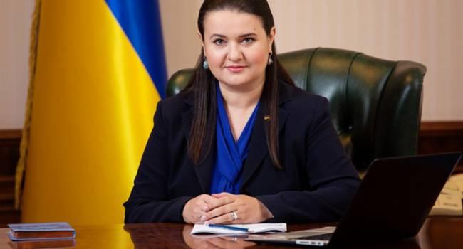 Международный валютный фонд начал лоббистскую кампанию по продвижению Маркаровой на должность главы украинского правительства - СМИ