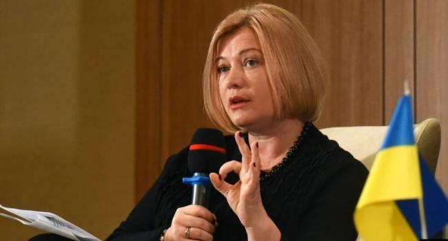 Порошенко смог освободить из плена сотни украинцев, не отдавая при этом РФ бывших «беркутовцев» - Геращенко