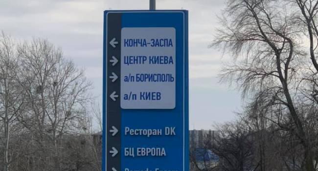 Политолог показал, как предприниматели саботируют выполнение Закона Украины