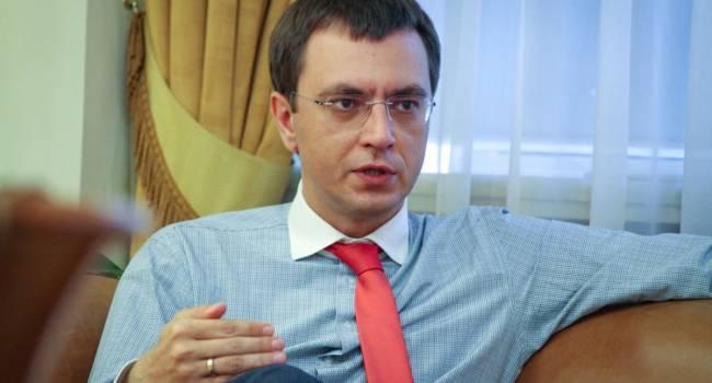 Омелян: Три заграничные поездки Зеленского, организованные Ермаком, выставили президента в максимально негативном контексте