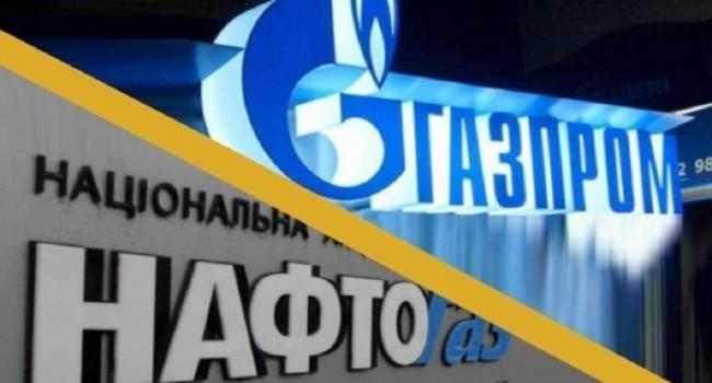 «Дождались!»: В Минэнергетики анонсировали снижение стоимости газа для украинцев