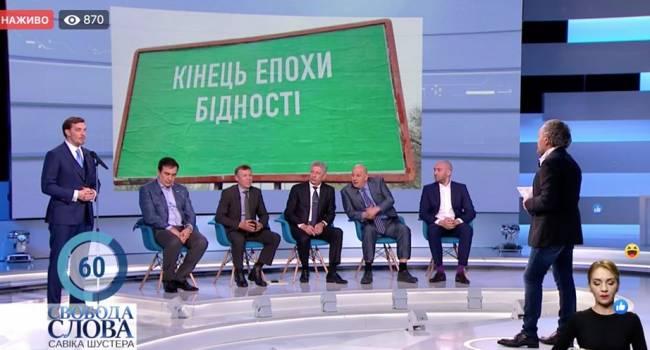 Бродский-Гончаруку после спича о достижениях команды Зеленского: «Алексей, вы космонавт?»