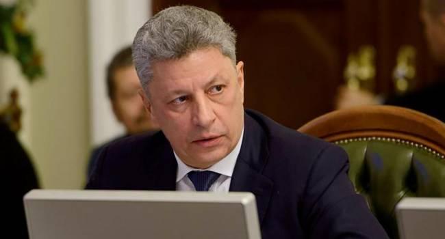 «Вы абсолютно счастливый человек. Ваше счастье в том, что вы не понимаете, насколько тяжелая экономическая ситуация в Украине»: Бойко потроллил Гончарука