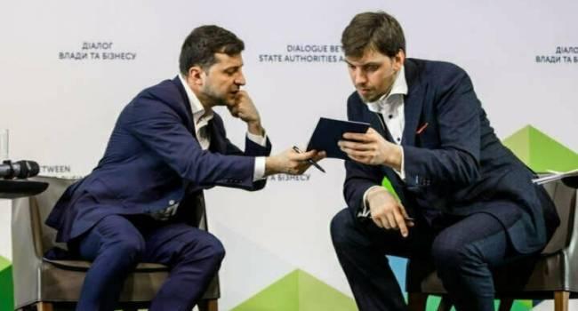 «Решение зажо*инского суда»: политолог объяснил, почему инвесторы не хотят вкладываться в Украину