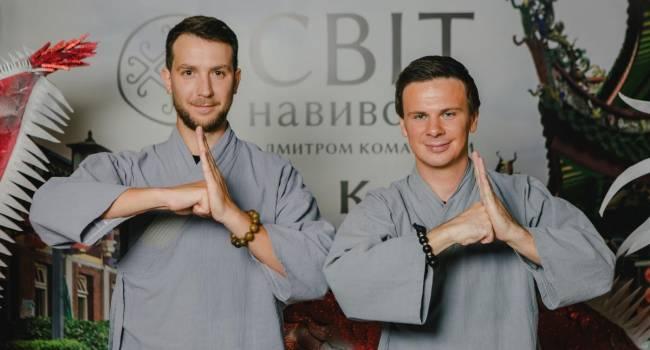 «Мы попали в абсолютно другую Вселенную»: Дмитрий Комаров анонсировал новый сезон программы «Мир наизнанку»