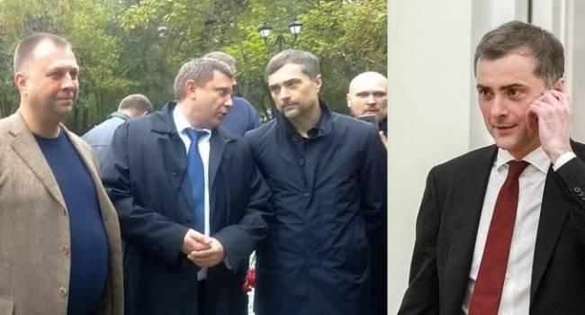 Журналист на пальцах объяснил, почему в увольнении Суркова больше минусов, чем плюсов