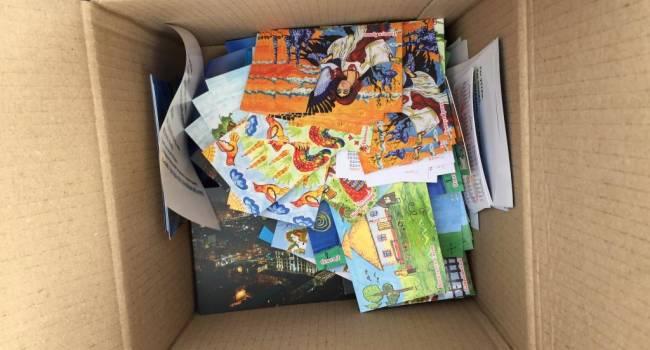«Слава Украине!»: Патриоты отправили в Донецк украинские листовки желто-голубого цвета