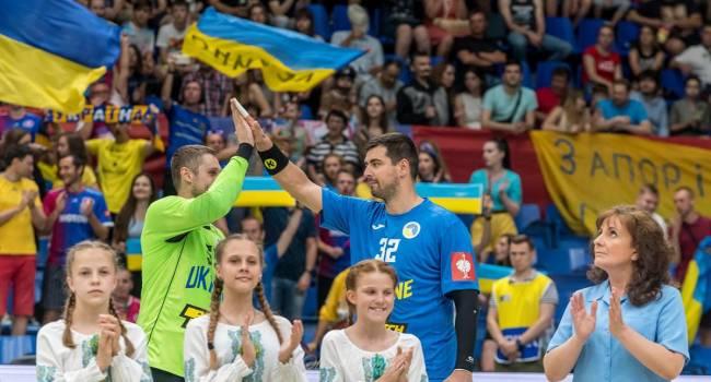 Российская федерация гандбола заявляет, что обсуждает с Украиной совместный прием чемпионата Европы-2026