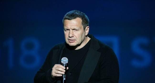 «У него проблема с глазами»: Соловьев жестко отреагировал на заявление Познера о России
