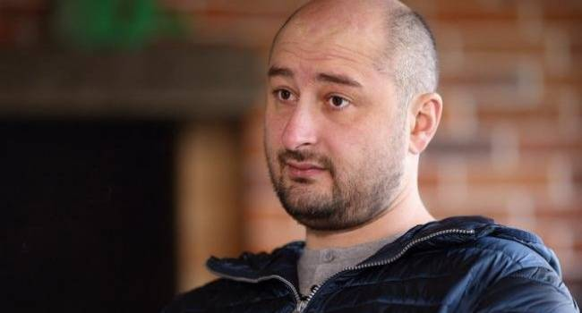 Бабченко: уйдет ли Россия с Донбасса? Отвечать на этот вопрос можно только в трех случаях