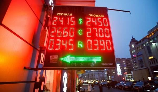 Эксперт спрогнозировал дальнейший рост курса доллара в Украине