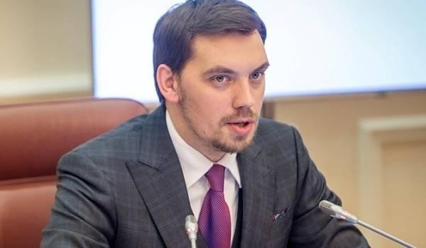 Гончарук посетит Брюссель для проведения Совета Ассоциации Украина-ЕС