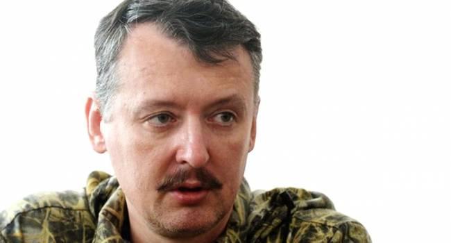 Гиркин привел с собой под здание Кремля 500 человек и устроил масштабный бунт против Путина