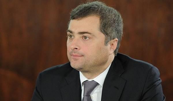 «Не был серым кардиналом»: журналист назвал настоящую цель отставки Суркова