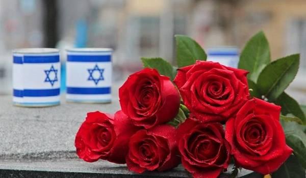 Во всем мире сегодня чтят память жертв Холокоста