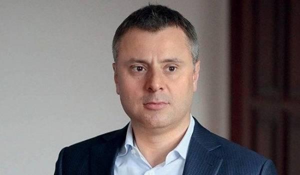 Юрий Витренко лишился одной из занимаемых должностей