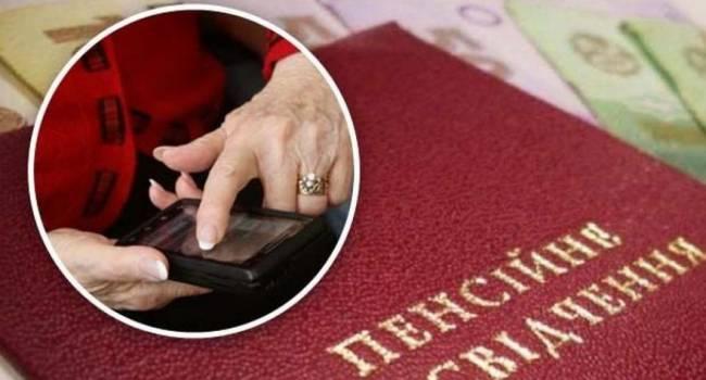 «Как прожить на пенсию меньше 1500 гривен?»: В ПФУ рассказали, какие пенсии получают украинцы