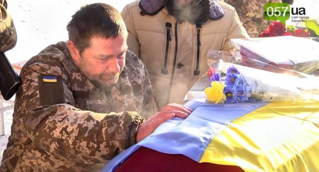 Война на Донбассе забрала жизни двух украинских защитников