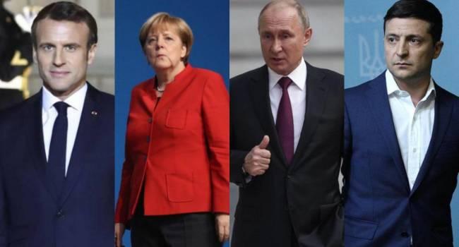 «Они уже получили все, что хотели»: Таран утверждает, что ни Россия, ни западные страны уже не заинтересованы в нормандском формате