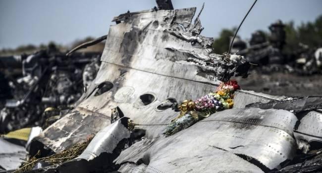 Трагедия рейса МН17: К процессу в Гааге присоединиться подозреваемый в преступлении