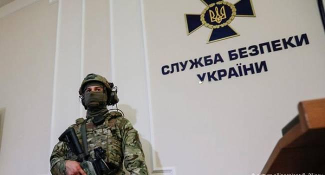 СБУ задержала в Мариуполе гранатометчика из «ДНР»