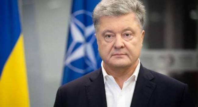 Порошенко в штаб-квартире НАТО призвал международных партнеров продолжить поставки летального оружия Украине для защиты от российской агрессии