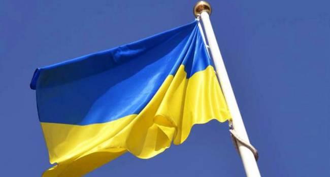 «Украина о вас не забыла»: Патриоты из Марьинки «поздравили» оккупированный Донецк украинской символикой