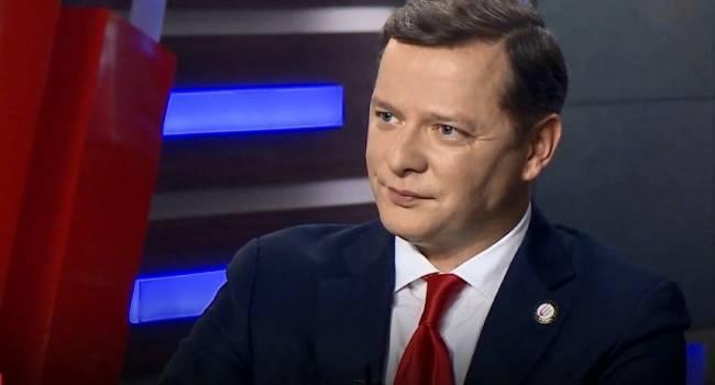 «На руководящих должностях расставляют своих людей»: Ляшко заявил, что действующая власть хочет монополизировать правоохранительные органы