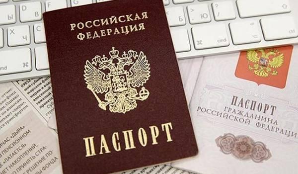 Отримати російське громадянство українцям стане простіше