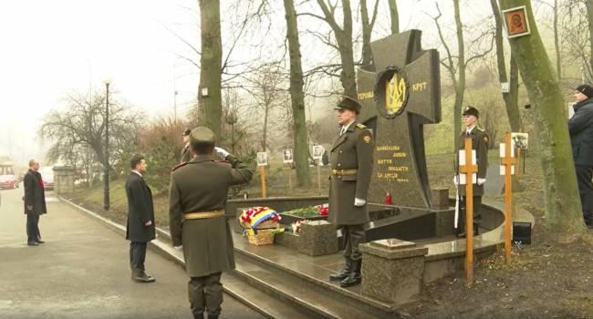 «Такие дни должны объединять всех»: Геращенко удивило решение Зеленского почтить память героев Крут без своих соратников и представителей СМИ