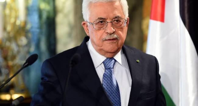 «Пойдет в мусорную корзину истории»: Аббас прокомментировал сделку века, предложенную Трампом