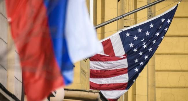 «Удавка затянута»: США осуществили «пушечный выстрел» по России