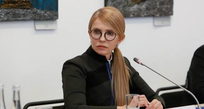«Ввела себя подозрительно»: Витренко объяснил, почему Тимошенко не дала свидетельские показания в Стокгольмском арбитраже