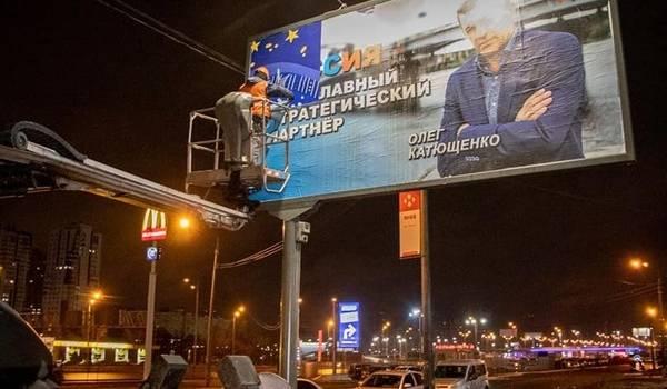Столичная мэрия убрала провокационные бигборды на русском языке