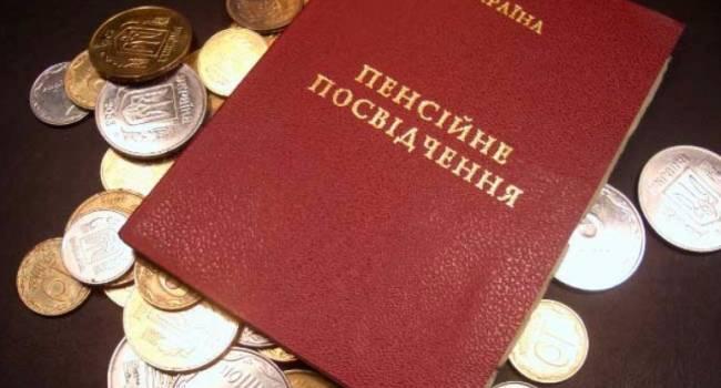 «Не гарантирует сохранение накоплений»: Колбун указал на проблемные места накопительной пенсионной системы, которую хотят предложить украинцам