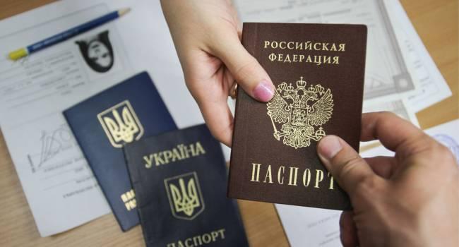 «Подарки от РФ всегда с подвохом»: Сазонов указал на риски упрощения процедуры выдачи паспортов РФ украинцам